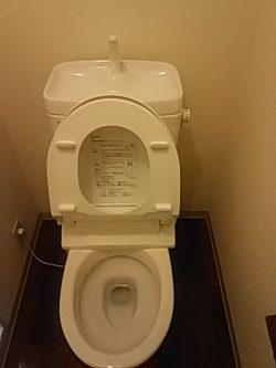 ハウスクリーニング 広島 トイレクリーニング